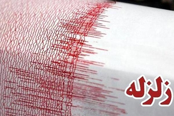 زلزله ای به بزرگی 4.9 ریشتر زاهدان را لرزاند