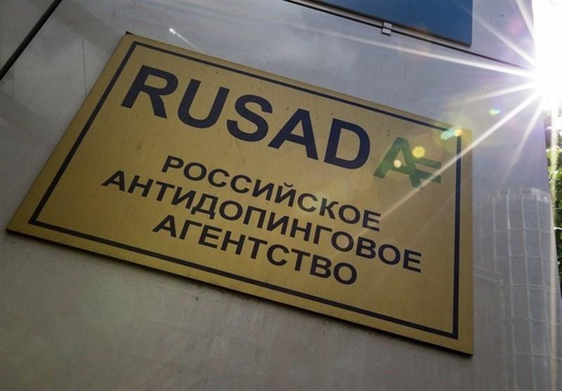 رای 9 کشور کمیته اجرایی WADA به عضویت مجدد روسیه