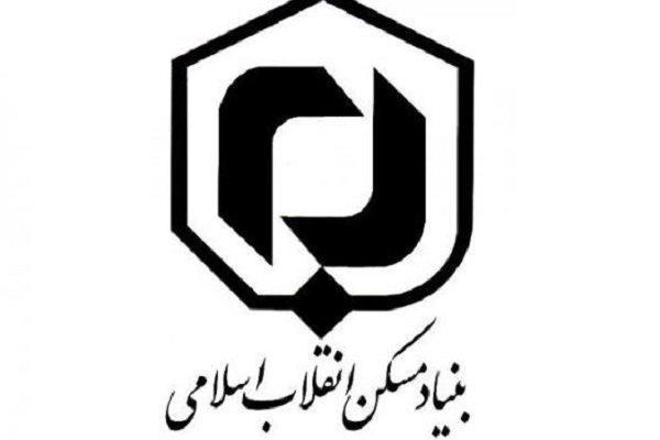 بنیاد مسکن اصفهان در حوزه طرحهای هادی شفاف سازی اقتصادی انجام دهد