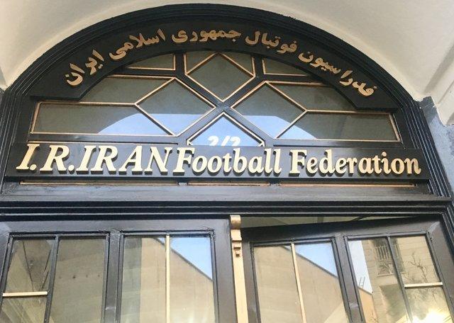انتصاب عجیب در کمیته استیناف صدور مجوز حرفه ای فوتبال