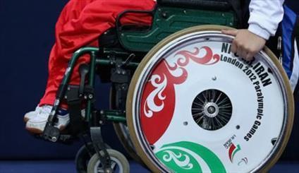 ایران در 17 رشته در دومین دوره بازی هاى پاراآسیایى حاضر می شود