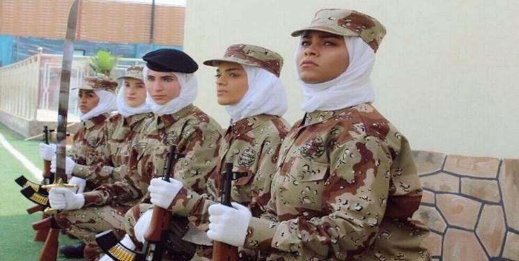 برای اولین بار؛ ارتش سعودی از زنان عضوگیری می نماید