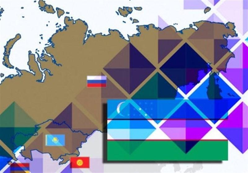 گزارش، پیوستن ازبکستان به اتحادیه مالی اوراسیا