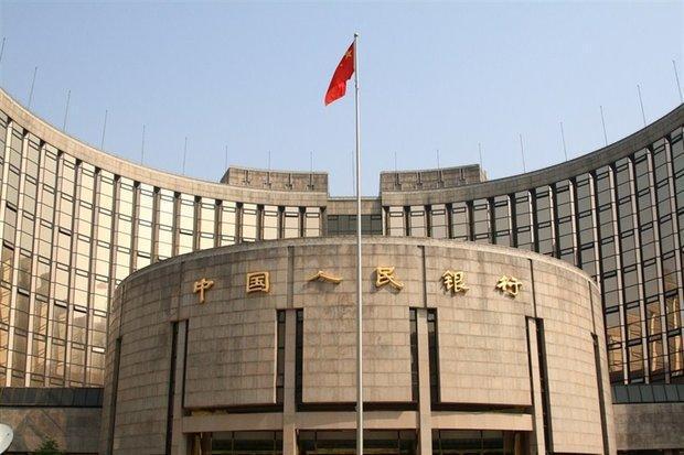 بانک مرکزی چین 58 میلیارد دلار به بازار تزریق کرد