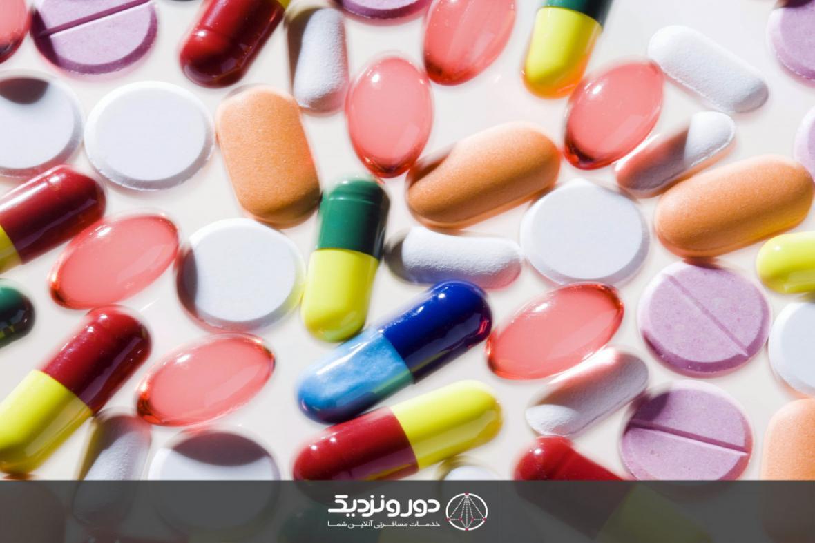 داروهای ممنوع در سفر به گرجستان