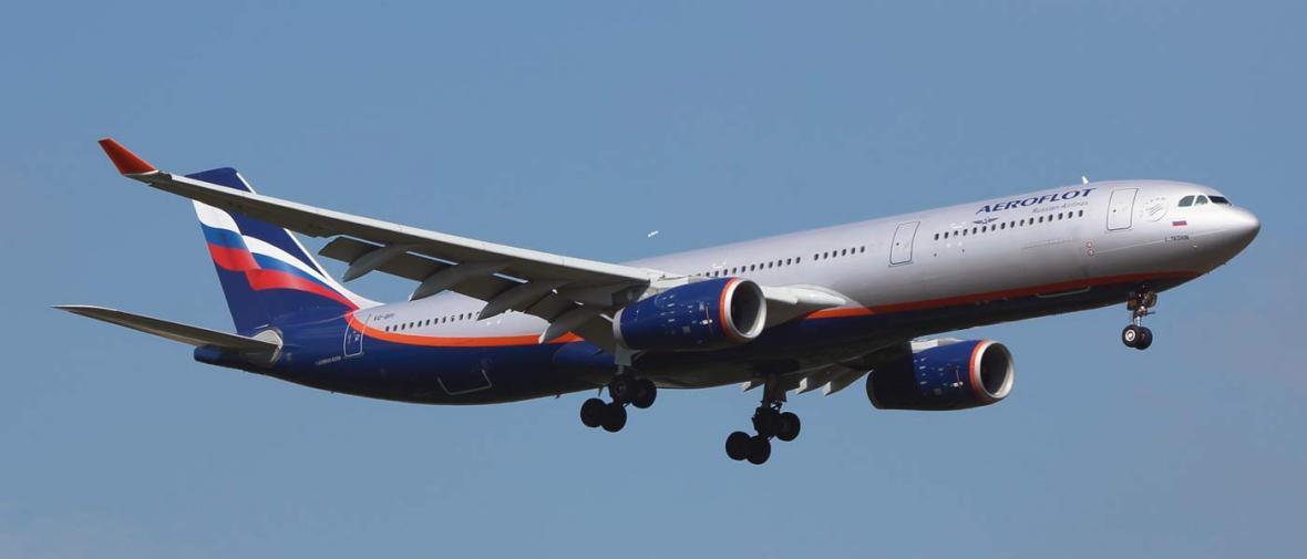 سقوط هواپیما مسافربری روسی با 224 سرنشین در مصر