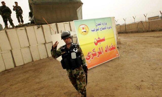 زندان ابوغریب به زودی بازگشایی می گردد
