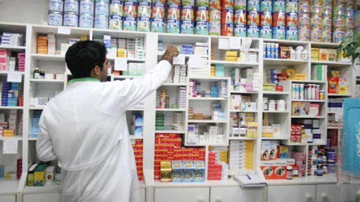 داروخانه ها امکان نسخه پیچی غیرحضوری را ندارند