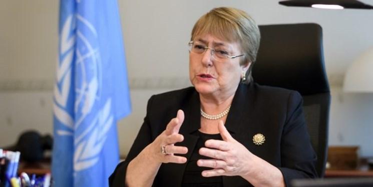 کمیسر عالی حقوق بشر سازمان ملل خواهان برطرف تحریم ها علیه ایران شد