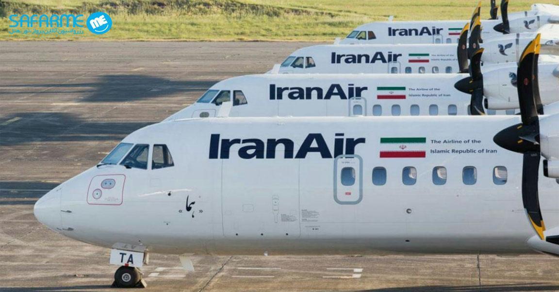 ویژگی های هواپیمای ATR72-600