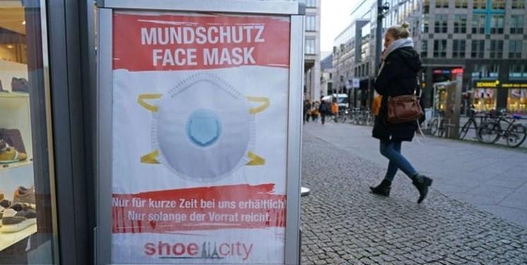 کرونا در آلمان ، افزایش شمار مبتلایان برای دومین روز متوالی