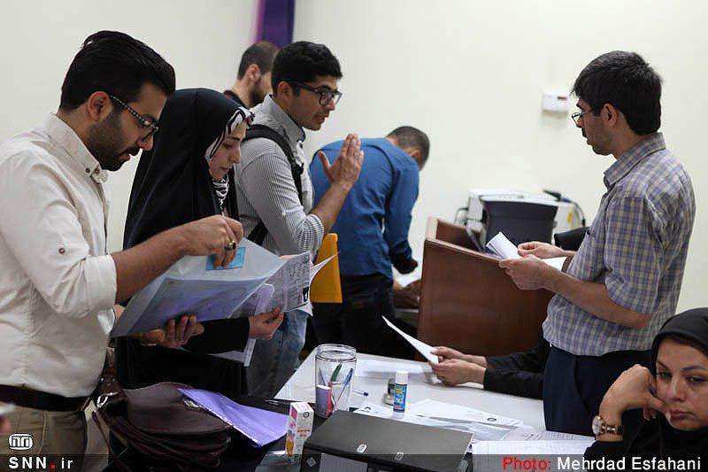 پذیرفته شدگان آزمون استخدامی از 21 خردادماه به سایت محل پذیرش خود مراجعه نمایند