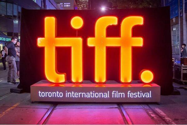 فیلم های حاضر در جشنواره تورنتو معرفی گردید