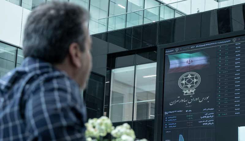 عرضه اولیه 5 شرکت در بورس تهران