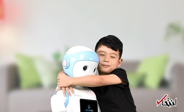 ربات جذابی که دوست صمیمی بچه ها است