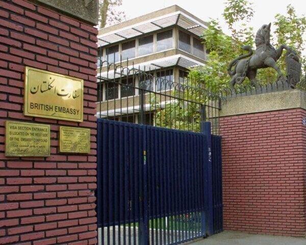 شروع دوباره صدور ویزا انگلیس در ایران ، پیغام ویدیویی سفیر انگلیس: برای دریافت ویزا احتیاج به هیچ واسطه یا دلالی نیست