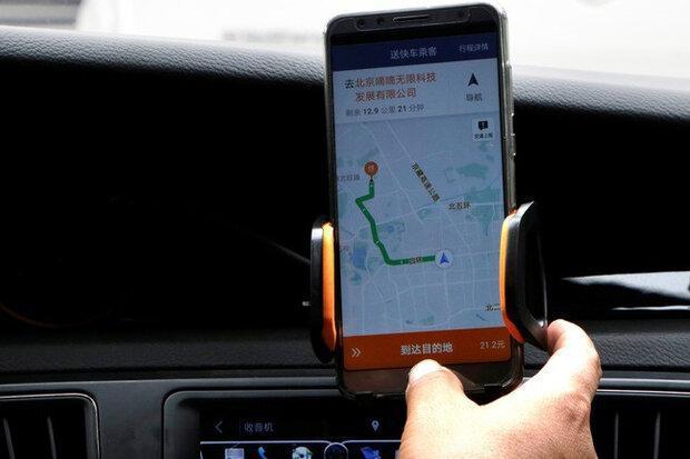 11 شرکت فناوری چینی توسط آمریکا تحریم شدند