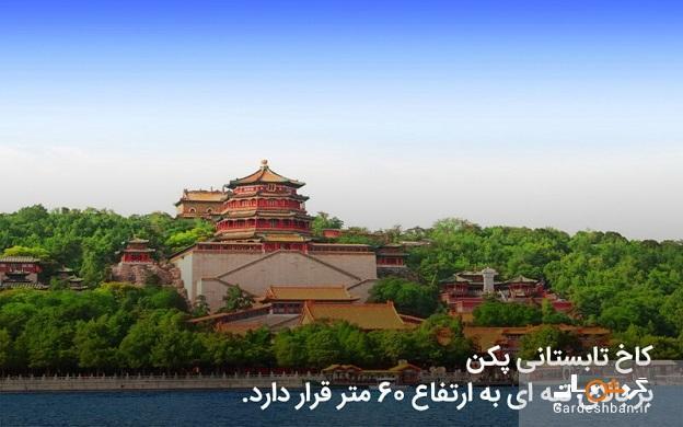 آشنایی با باغ و کاخ تابستانی پکن، عکس