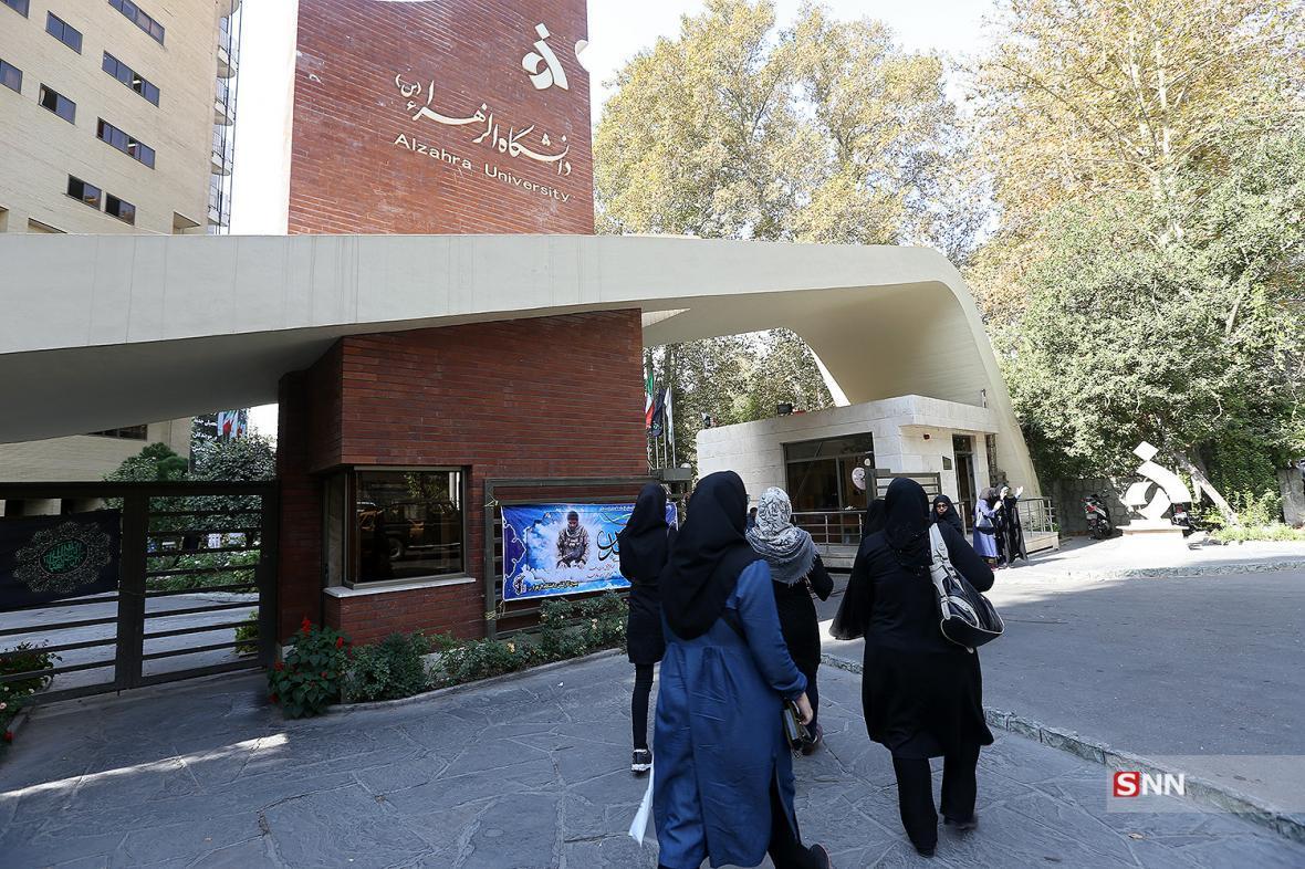 شرایط و زمان پرداخت بدهی وام دانشجویان دکتری دانشگاه الزهرا(ٌس) اعلام شد