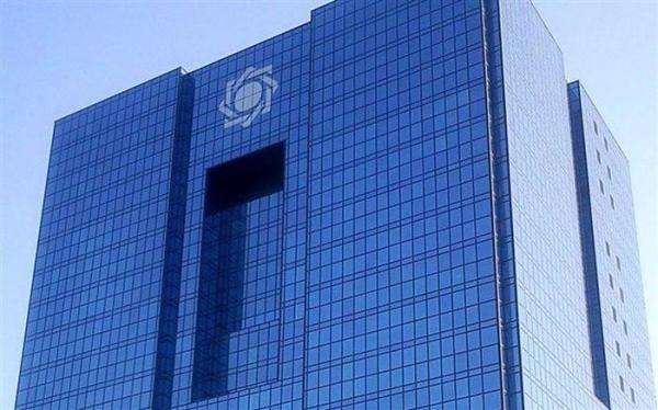 شرح بانک مرکزی در خصوص پرونده تخلف ارزی