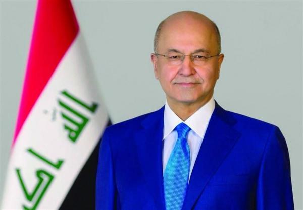 تاکید رئیس جمهوری عراق برای کاهش تنش در منطقه