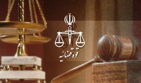 دستورالعمل ارزیابی، تقویت و اتقان آراء قضایی ابلاغ شد