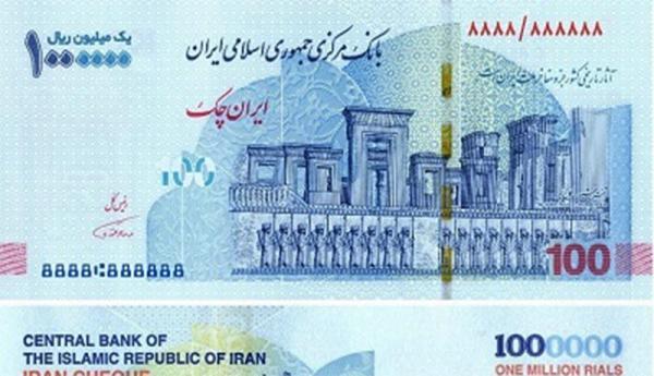 رونمایی از ایران چک 100 هزار تومانی