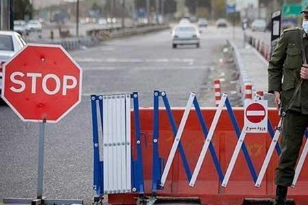 محدودیت سفر نوروزی به شهرهای قرمز و نارنجی ، ممنوعیت تردد شبانه برقرار است