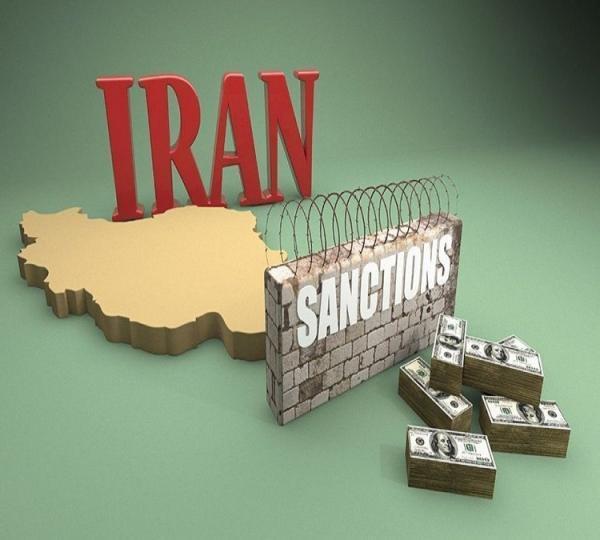 جریمه یک شرکت در آمریکا بخاطر نقض تحریم های ایران