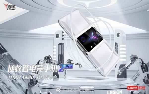 طراحی و رنگ بندی لنوو لیجن 2 پرو در تیزر نهایی این گوشی تعیین شد