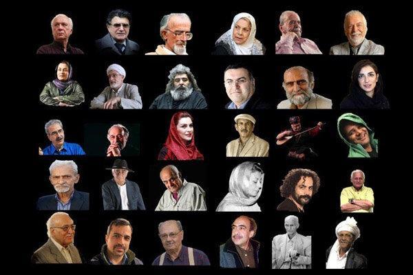 برگزاری یادبود هنرمندان و فرهیختگان درگذشته سال 99 خبرنگاران