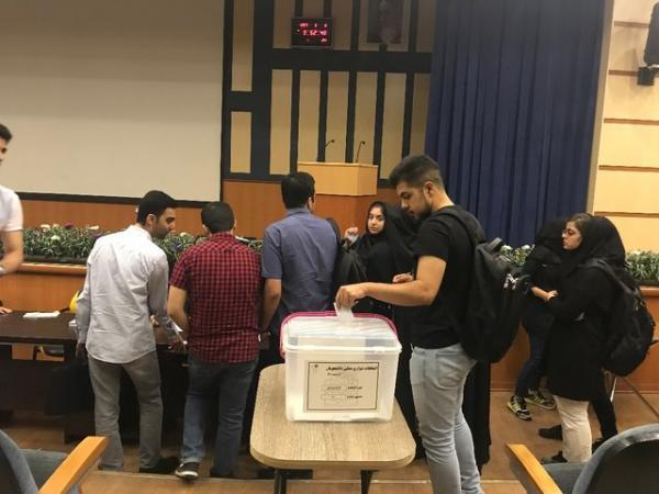 انتخابات شورای صنفی دانشجویان دانشگاه تهران برگزار می شود