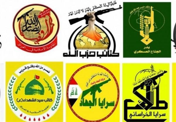 گروههای مقاومت عراق به مبارزه علیه اشغالگری آمریکا شدت می دهند