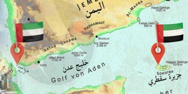 خیز امارات برای تغییر هویت اهالی جزایر جنوبی یمن