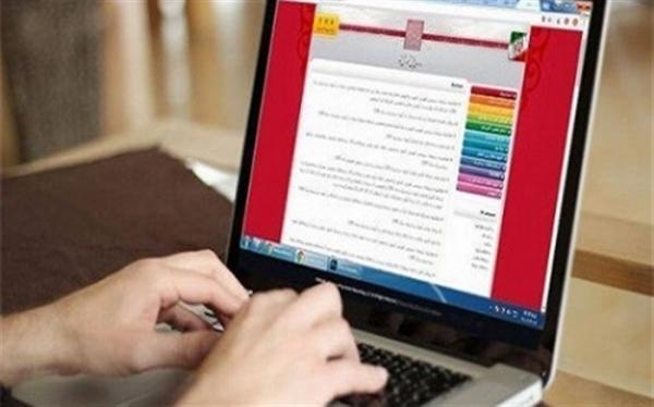 شروع مهلت درج معدل کل دیپلم برای رشته های پذیرش با سوابق تحصیلی از امروز
